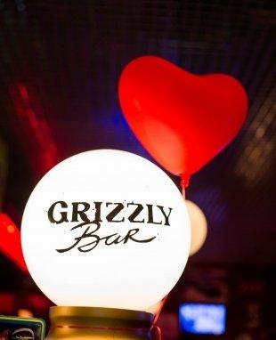 День всех Влюбленных в Grizzly Bar
