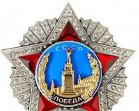 Орден Победы на здании Теплотеха отреставрируют к 70-летию Победы