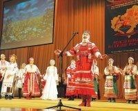 В театре оперы и балета пройдет гала-концерт фестиваля самодеятельности «Рожденные в сердце России»