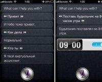 Siri выучит русский язык в новой iOS 8.3