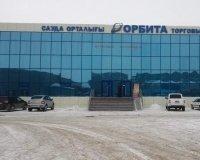В Караганде появился супермаркет автозапчастей.