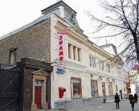 В кинотеатре «Знамя» откроется центровой альтернативный рок-клуб