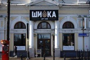 На Кировке открылся лофт-бар «Шишка»