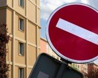 Частично закроется движение по центральным улицам Казани