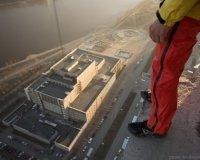 Чемпионат мира по прыжкам с парашютом с небоскребов пройдет в Екатеринбурге