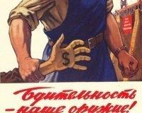 Скоро в России появится соцсеть для борьбы с коррупцией