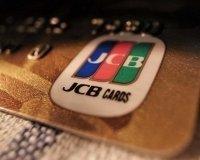 В России появятся японские банковские карты на замену Visa и MasterCard