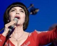 Отменен концерт Мирей Матье