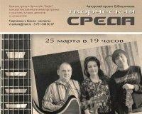В Sadre прозвучат произведения из репертуара The Beatles, Deep purple, Creedence, Blackmore, А. Барыкина.