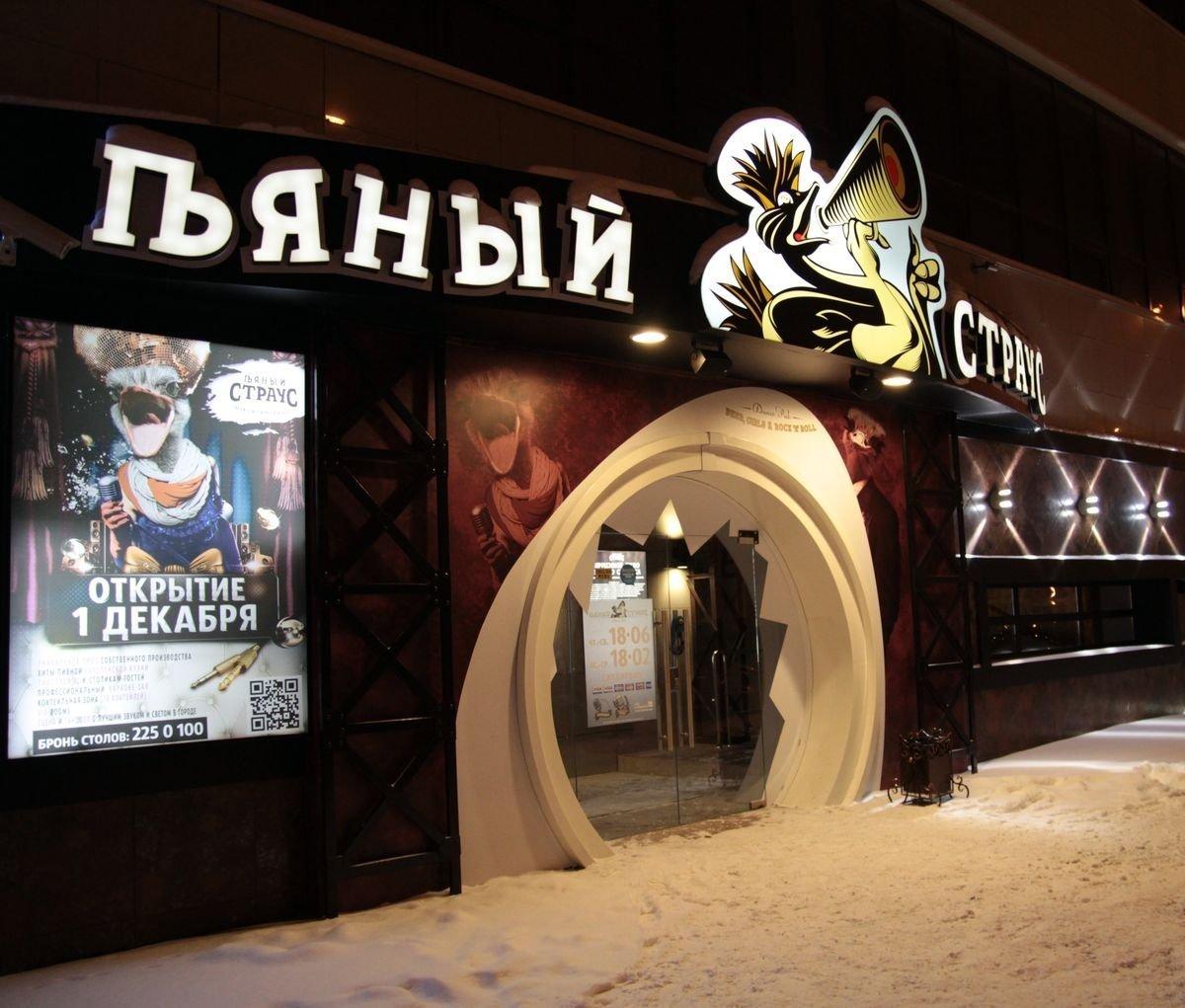 Знакомства челябинск бесплатно 23 фотография