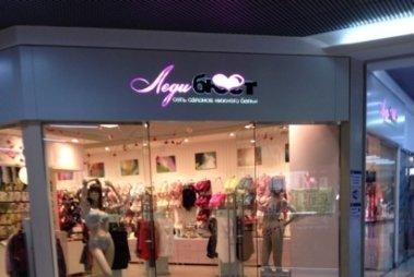 магазины женского белья в челябинске