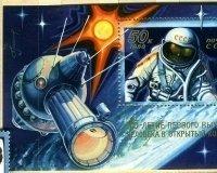 18 марта отмечают 50 лет с момента выхода человека в открытый космос