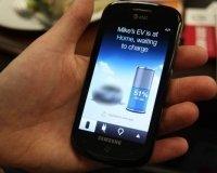 В Сургуте стартует молодежный проект  IT-стартапов «Ugra mobile apps contest»