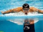 Соревнования по плаванию среди ГНП старшего возраста  «Праздник Рафаэлло»