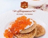 На Взлётке открылся ресторан и мини-отель в лучших традициях русской знати