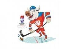 Придуманный в Челябинске кабан Броня попал в шорт-лист на звание талисмана ЧМ по хоккею-2016