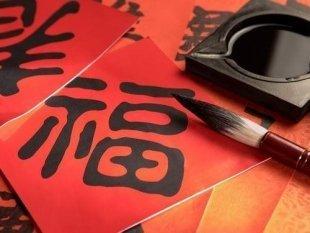 Центры, где помогут выучить китайский язык