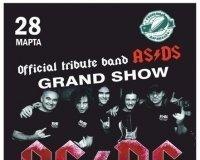 "В ""Мегаполисе"" прозвучит tribute AC/DC"