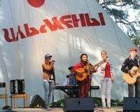 Ильменский фестиваль переехал в «Солнечную долину»