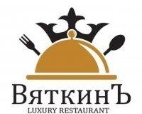 Ресторан «Монмартр» теперь называется «ВяткинЪ»