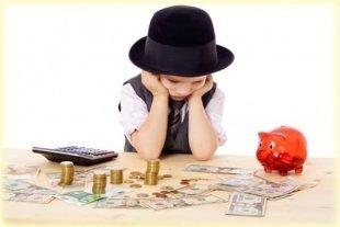 Ростовские подростки узнают основы финансовой грамотности
