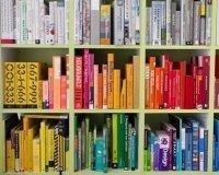 Книжный магазин «Буква», возможно, закрывается