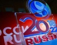 Американские сенаторы пытаются лишить Россию права на ЧМ по футболу 2018