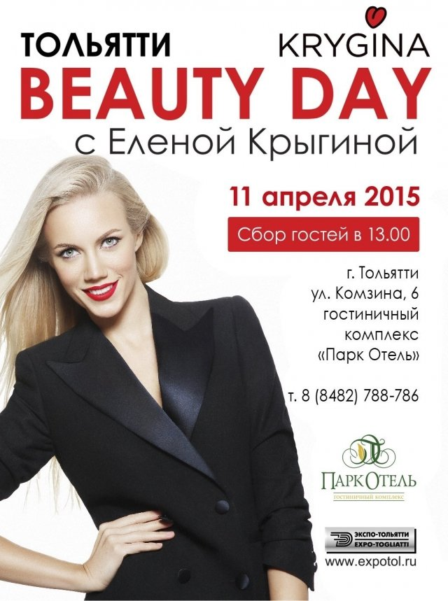 http://vibirai.ru/image/781089.w640.jpg