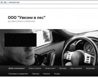 В российских вузах начнут обучать коллекторов