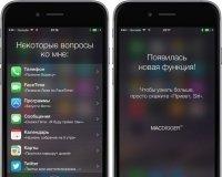 Вышла iOS 8.3 c русской Siri