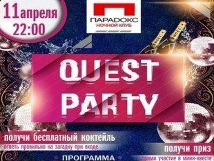 Quest Party возрождает Paradox