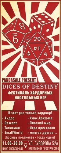 Dices of Destiny