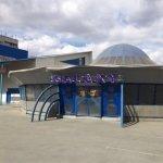 Мультизон челябинск ночной клуб фото какие клубы в москве бесплатные