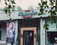На месте рестобаров Alexander и ЛегендаBar откроется новое заведение