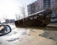 Появилось мобильное приложение-симулятор Усть-Катавского трамвая