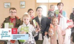 В Ростове пройдет акция в поддержку детей-инвалидов