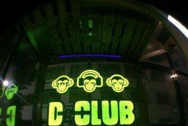 Ночные клубы афиша челябинск динамо москва баскетбольный клуб в крылатском