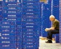 Почта России создаст свой интернет-магазин