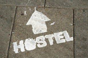 Дом по суткам: 5 гостиниц и хостелов Кургана