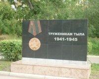 Ко Дню Победы в Челябинске установят новые мемориалы