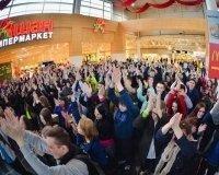 Жители Екатеринбурга установили рекорд России по количеству одновременных объятий