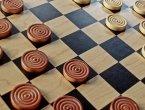 Чемпионат города по международным шашкам среди мужчин и  женщин ( не ниже III разряда)