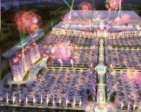 В парке DreamWorks в Екатеринбурге появится зона, посвященная истории России
