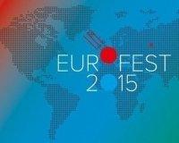 С 1 по 6 мая в Челябинске пройдет Еврофест «Одиссеи Разума 2015»