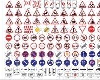 Дорожные знаки в Екатеринбурге предстанут в новом виде