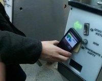 В Екатеринбурге появился сервис бесконтактной оплаты проезда в общественном транспорте