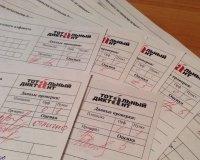 Тотальный диктант в Челябинске написали на «отлично» 20 человек