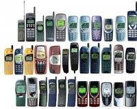 Nokia не будет выпускать мобильные телефоны