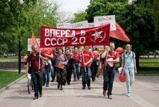 Ростов готовится к Первомайской демонстрации