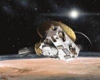 Аппарат NASA наконец долетел до Плутона и сделал первые снимки